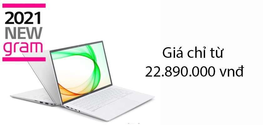 Laptop LG Gram 2021 giá bao nhiêu?