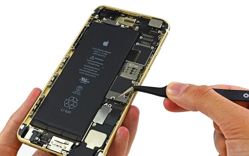 Làm thế nào để kéo dài thời gian sử dụng pin ip 6S Plus